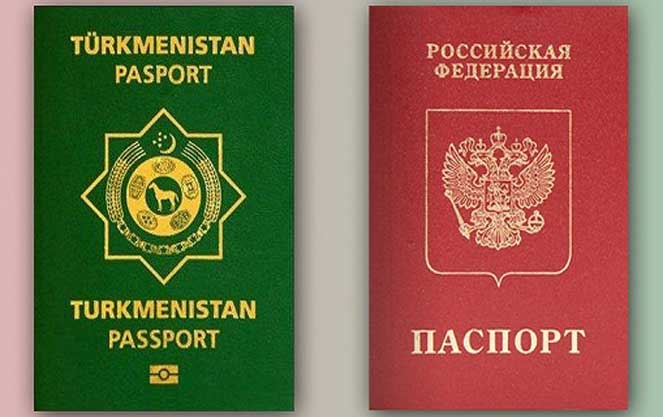 Гражданство РФ для граждан Туркменистана
