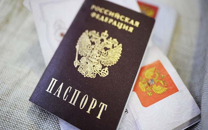 Белорусу получить быстро российское гражданство