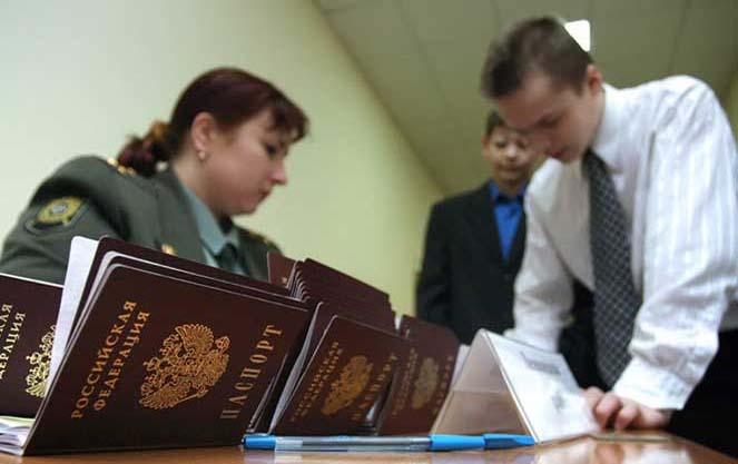 Где оформить гражданство России