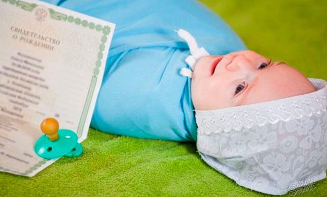 Гражданство новорожденным