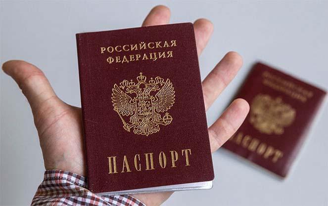 Гражданство РФ через натурализацию