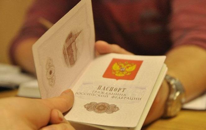 Натурализация - способ получения гражданства РФ