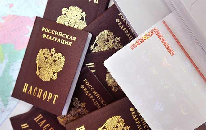 Оформление гражданства России