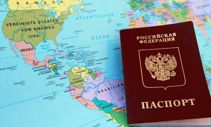 Получение гражданства по программе