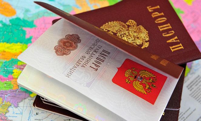 Гражданство РФ, все паспортные и миграционные вопросы - 2018 21