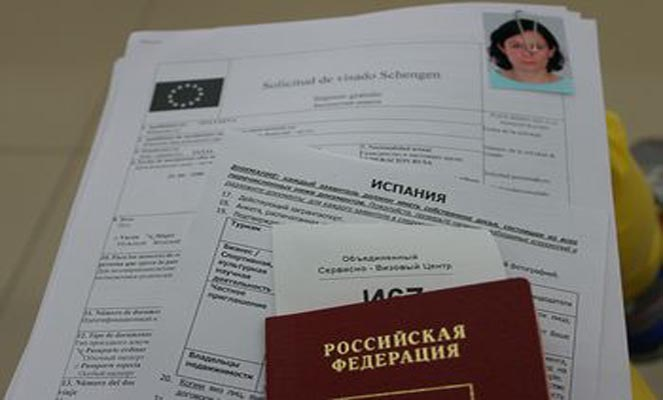 Какие документы нужны, чтоб зарегистрировать брак с иностранцем в РФ