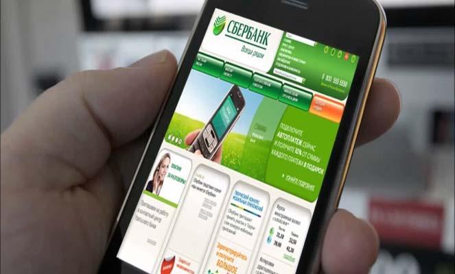 Оплата госпошлины за загранпаспорт онлайн через Сбербанк
