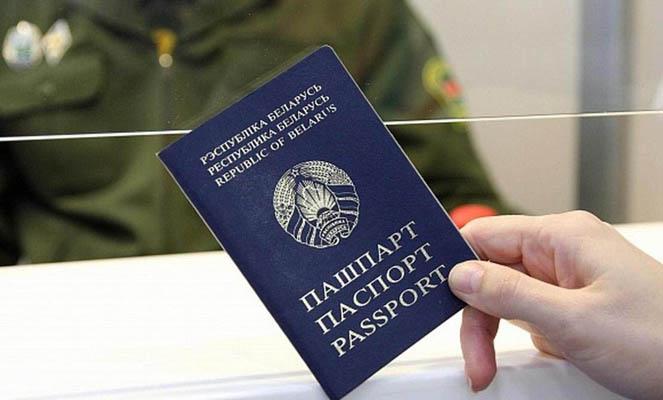Упрощенное получение гражданства РФ гражданами Белоруссии