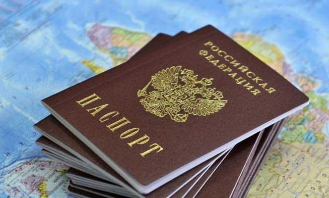 Смена молдавского гражданства на гражданство РФ