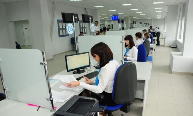 Как оформить регистрацию по месту жительства через Многофункциональный центр