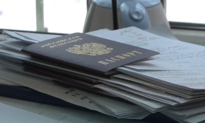 Процедура замены Фамилии в паспорте России