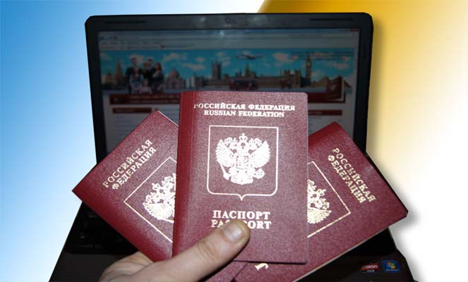 Процедура оформления загранпаспорта через интернет