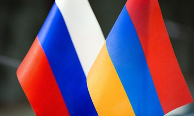 Двойное гражданство России и Армении