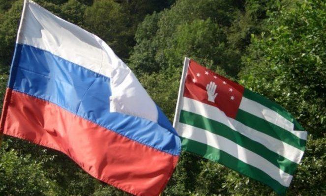 Двойное гражданство России и Абхазии
