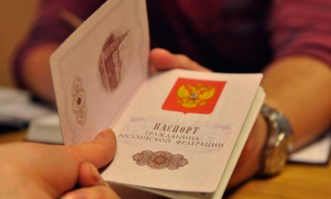 Как получить гражданство РФ в общем порядке