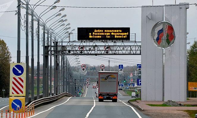 Пересечение российской границы