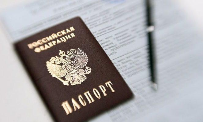 Ошибки в паспорте