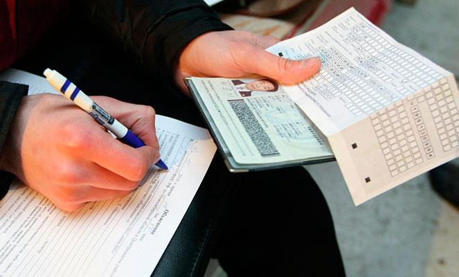 Срок, устанавливаемый для регистрации по месту жительства