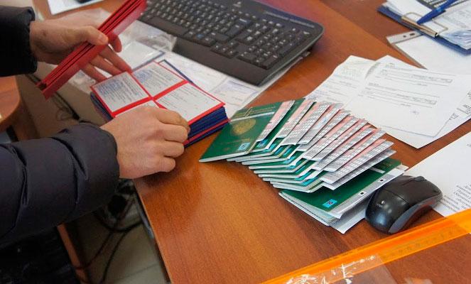 Срок для временной регистрации