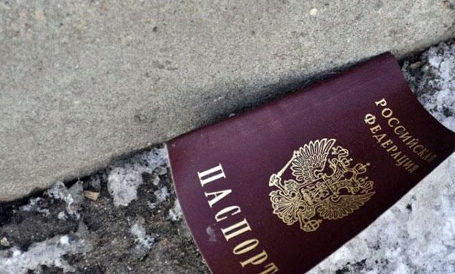 Утеря загранпаспорта