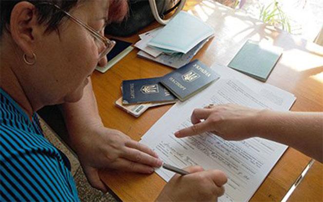 Подача документов для получения ВНЖ