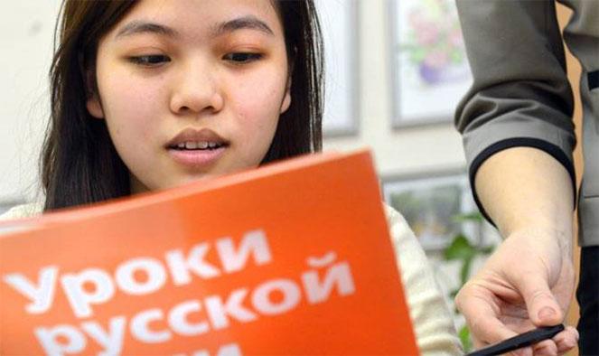 Подготовка к экзамену для ВНЖ