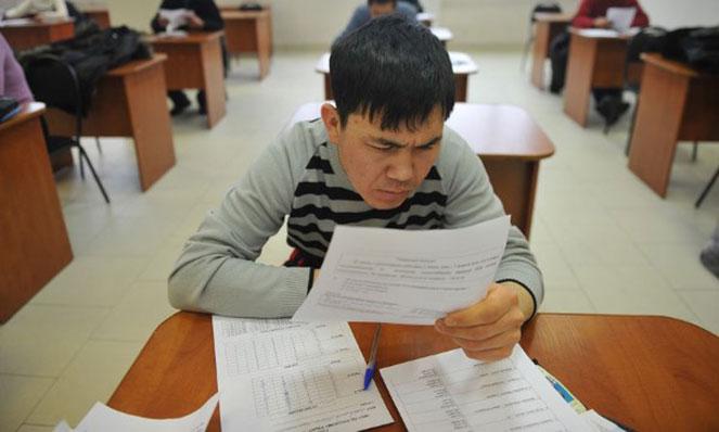 Как сдавать экзамен для ВНЖ