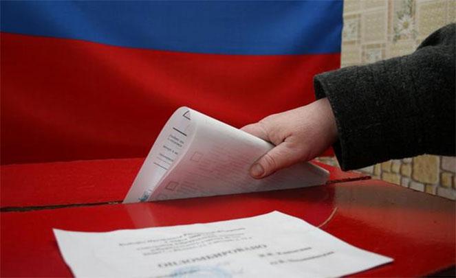 Голосование в РФ с ВНЖ