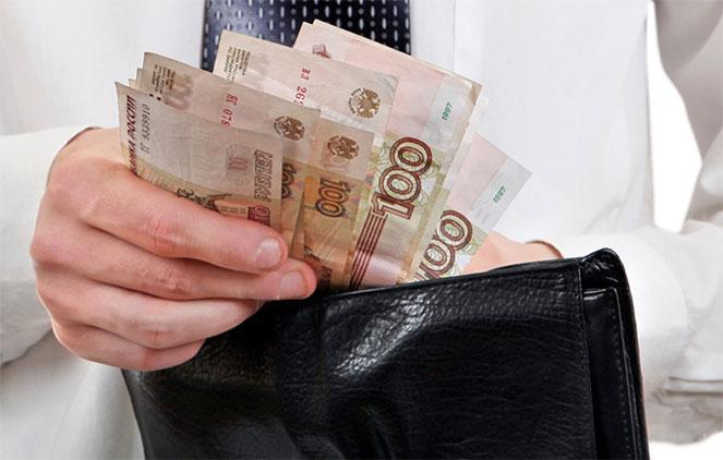 Платим государственную пошлину