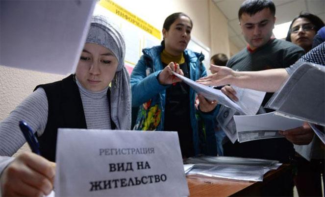 Оформить ВНЖ в России