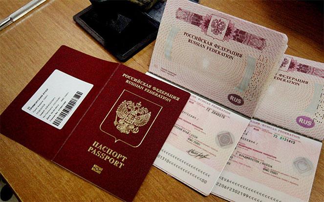 Проверка загранпаспорта