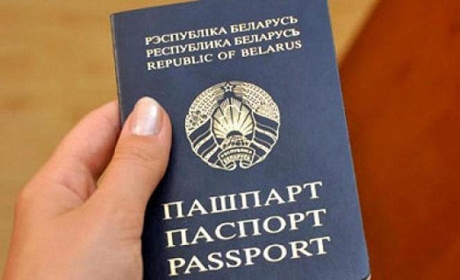 Нужно ли получать РВП гражданам Беларуси