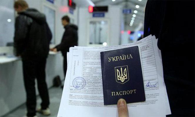 Где получить РВП украинцу в России
