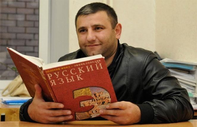 Условия получения ВНЖ для граждан Армении
