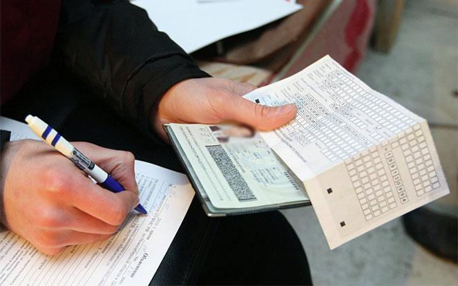 Оформление документов на ВНЖ для армянина