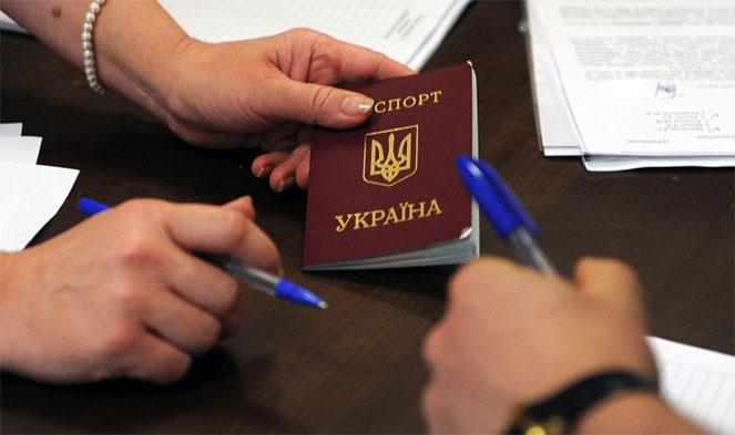 Оформление ВНЖ для украинцев по новому закону