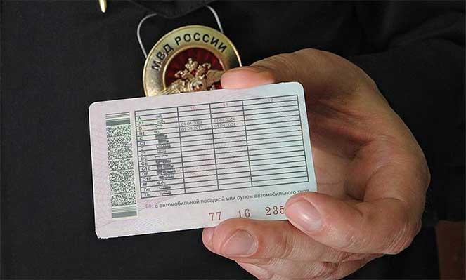 Досрочное возвращение водительского удостоверения