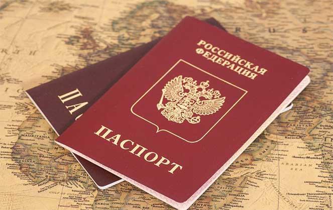 Двойное гражданство России и Болгарии