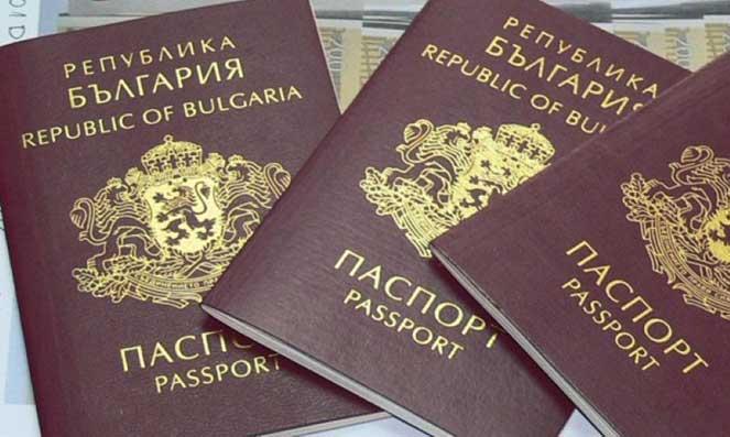 Двойное гражданство в Болгарии