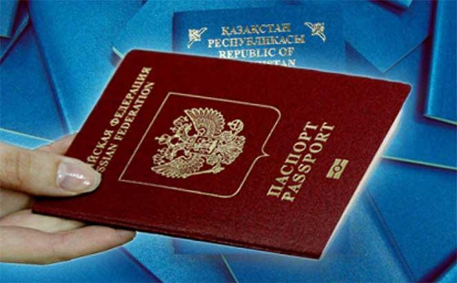двойное гражданство в России и Казахстане