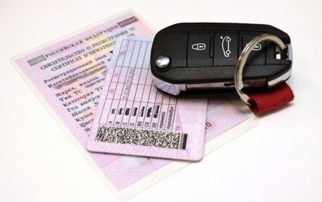 Действие водительских прав РФ в других странах