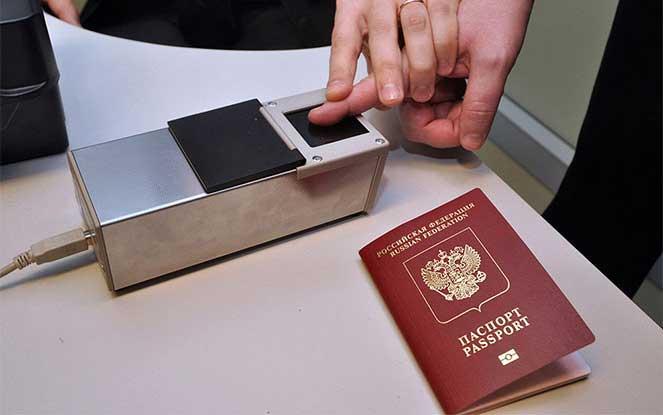 Условия для быстрого получения загранпаспорта