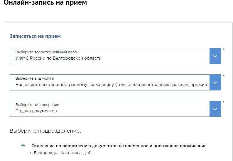 Срочная регистрация в москве для граждан рб регистрация граждан по месту жительства закон