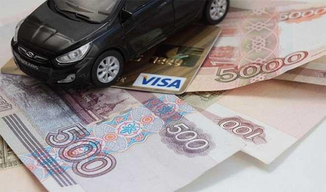 Оплата госпошлины при получении прав через Сбербанк