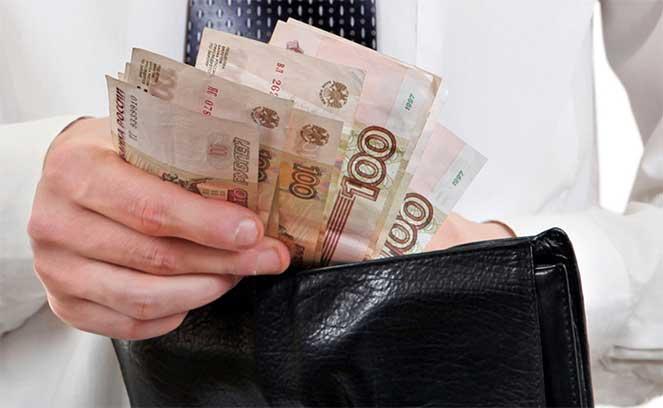 Варианты оплаты госпошлины на получение прав