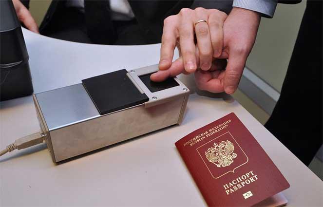 Отпечатки пальцев для оформления загранпаспорта