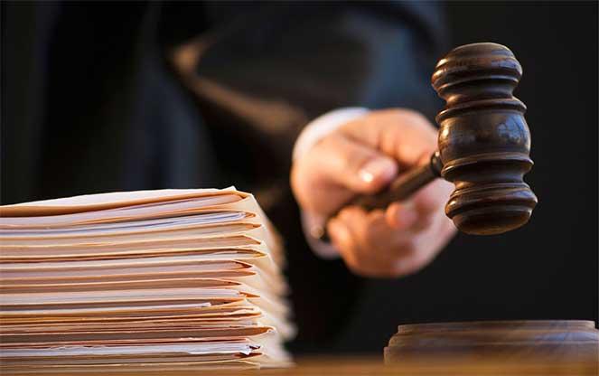 Судебный процес