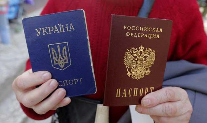 Можно ли получить двойное гражданство России и Украины?