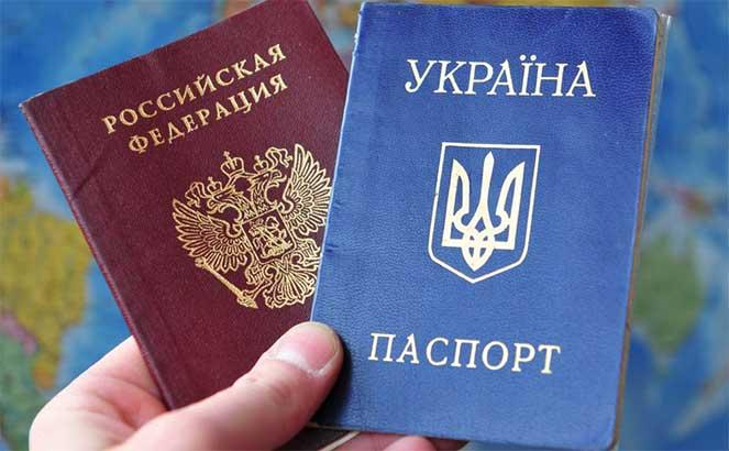 Гражданство России и Украины