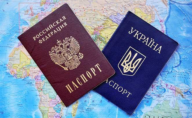 Условия получения двойного гражданства